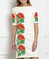 Заготовка женского платья для вышивки / вышивания бисером / ниткой «Маки-Анемони» полоса маків