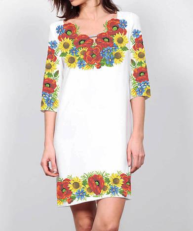 Заготовка женского платья для вышивки / вышивания бисером / ниткой «Дарунок літа»