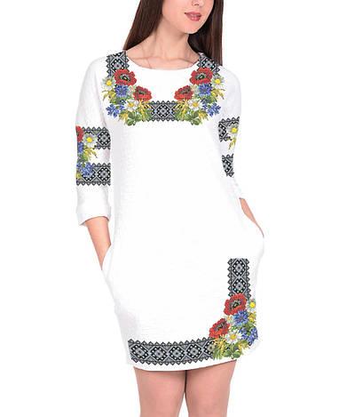 Заготовка женского платья для вышивки / вышивания бисером / ниткой «Польова стежина»