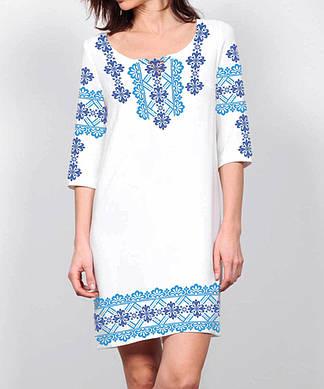Заготовка женского платья для вышивки / вышивания бисером / ниткой «Загадковий мотив»
