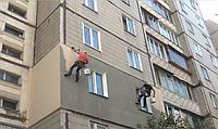 Утепление фасадов, стен, квартир, домов, зданий. ЛУЧШАЯ ЦЕНА В КИЕВЕ!