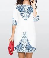 Заготовка женского платья для вышивки / вышивания бисером / ниткой «Жоржина»