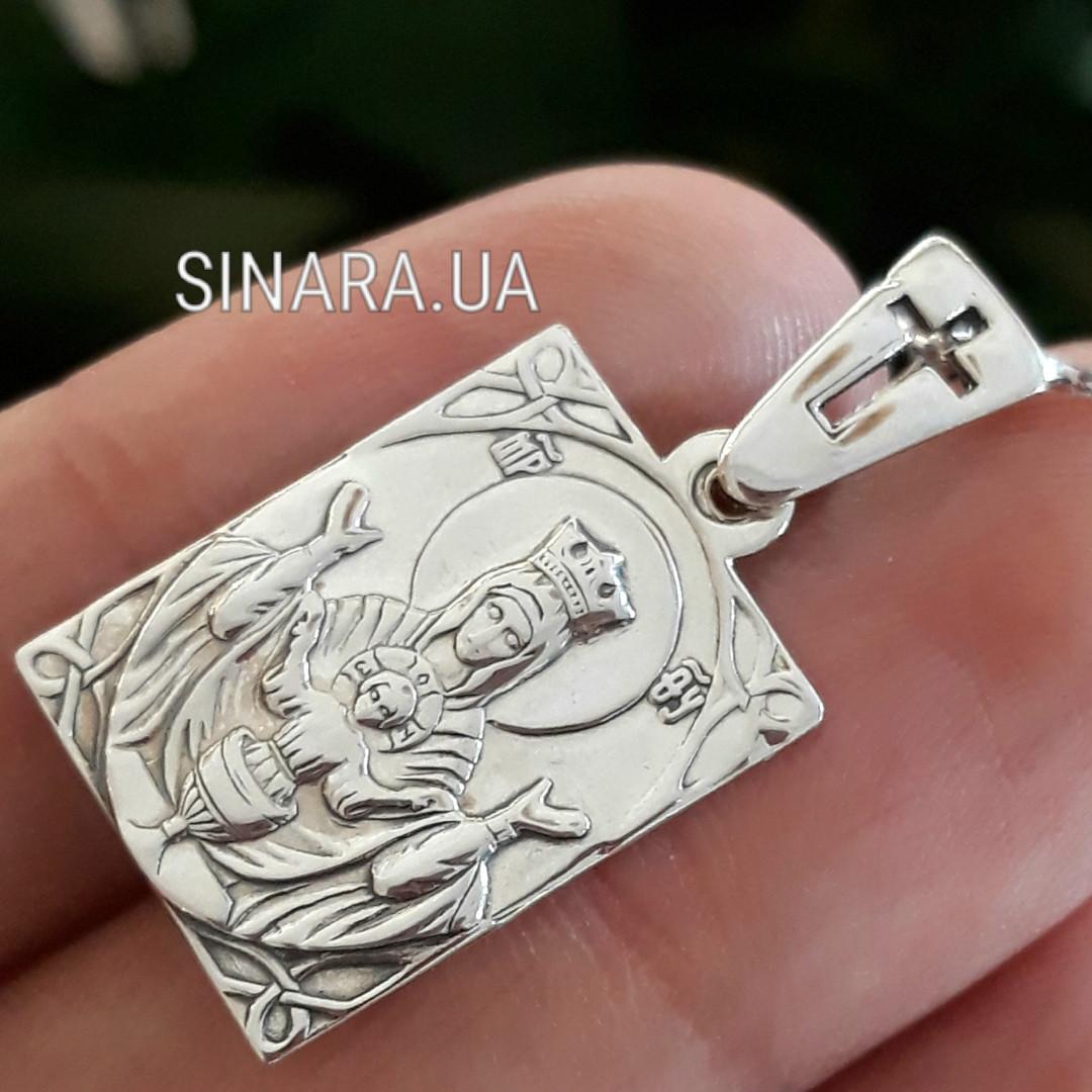 Кулон иконка Неупиваемая Чаша серебро - Серебряная ладанка Неупиваемая Чаша Богородица