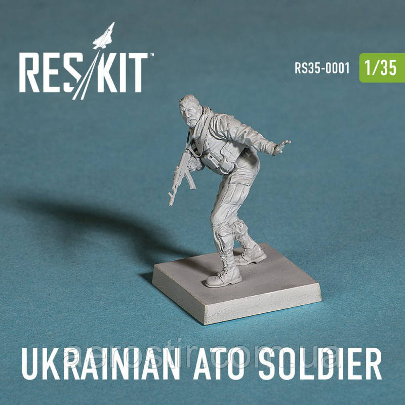 ATO soldier 1/35  RES/KIT 35-0001