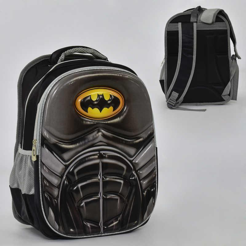 d49d65c1c23c Купить Школьный рюкзак ортопедический Batman 3D рисунок в Киеве ...