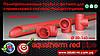 Пластиковая трубопроводная система для спринклерных систем пожаротушения Aquatherm red pipe (Firestop)