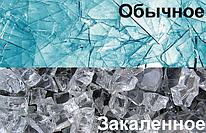 Закаленное стекло – тренд безопасных окон
