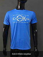 Футболка мужская Calvin klein - Голубая