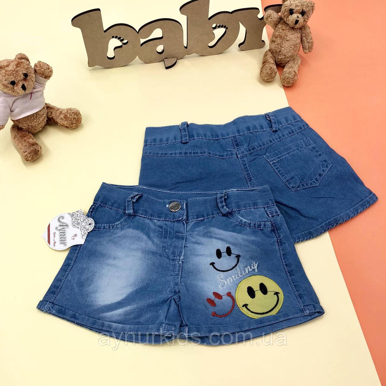 Джинсовые шорты со смайлом  2-3-4-5-6 лет