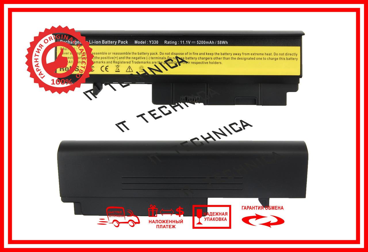 Батарея LENOVO Y330A Y330G 11.1V 5200mAh