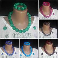 Бусы, серьги и браслет, d бусин 2 см