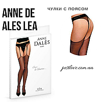 Чулки с поясом Anne De Ales LEA