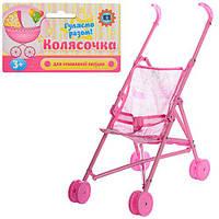 Коляска для Кукол Розовая Игрушечная Колясочка Пластик 0881, 002522