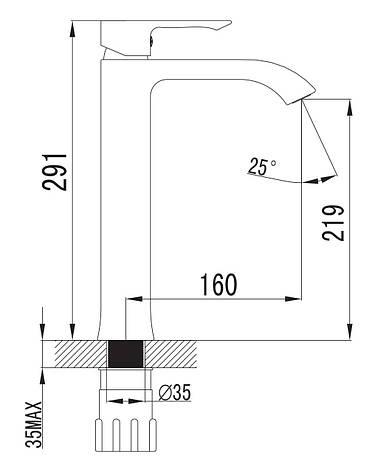 VYSKOV смеситель для раковины высокий,хром, 35мм, фото 2