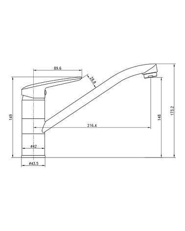 PRAHA new смеситель для кухни, хром, 35 мм, фото 2