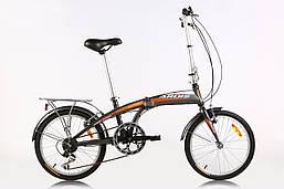Складной велосипед CROSSRIDE 20 CITY FOLDING