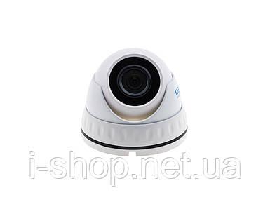 IP Камера SEVEN IP-7212