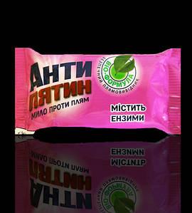 Мыло-пятновыводитель Антипятин, Bio-формула, с содержанием энзимов, 90 г