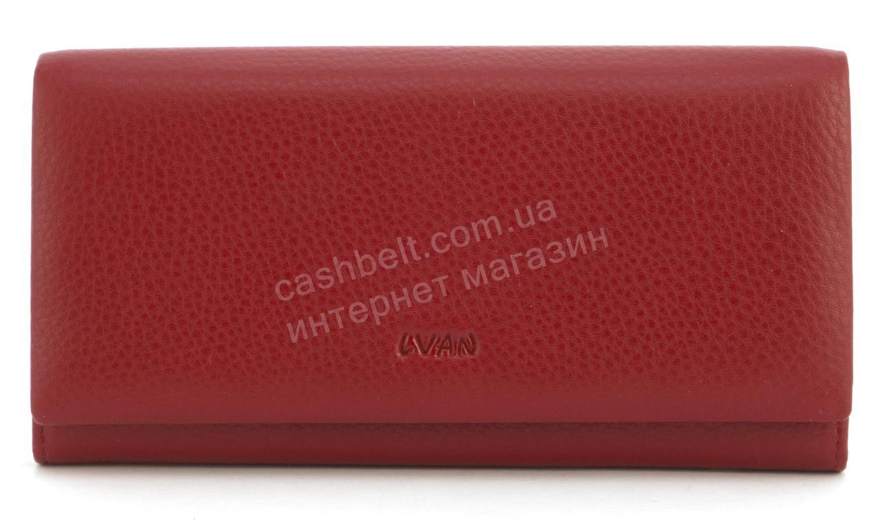 Удобный практичный женский кожаный кошелек высокого качества LVAN art. 06-223 темно красный
