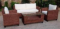 Комплект плетеной мебели из водного геацинта