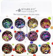 Конфетти (камифубуки) набор Starlet Professional, 12 цветов голограммное ассорти
