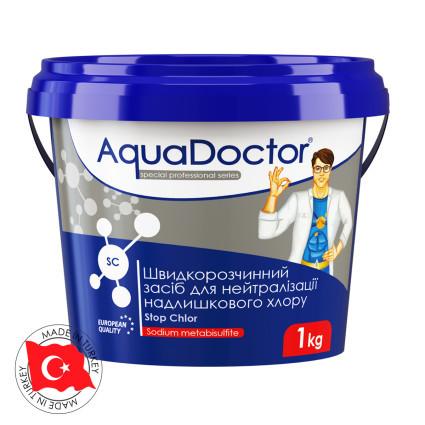 Средство для нейтрализации избыточного хлора AquaDoctor SC Stop Chlor - 1 кг.