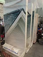 Выставочный стенд