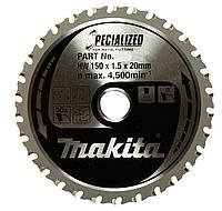 Диск пильный по металлу Makita A-96095 5-7/8 32T 150mm (20mm)