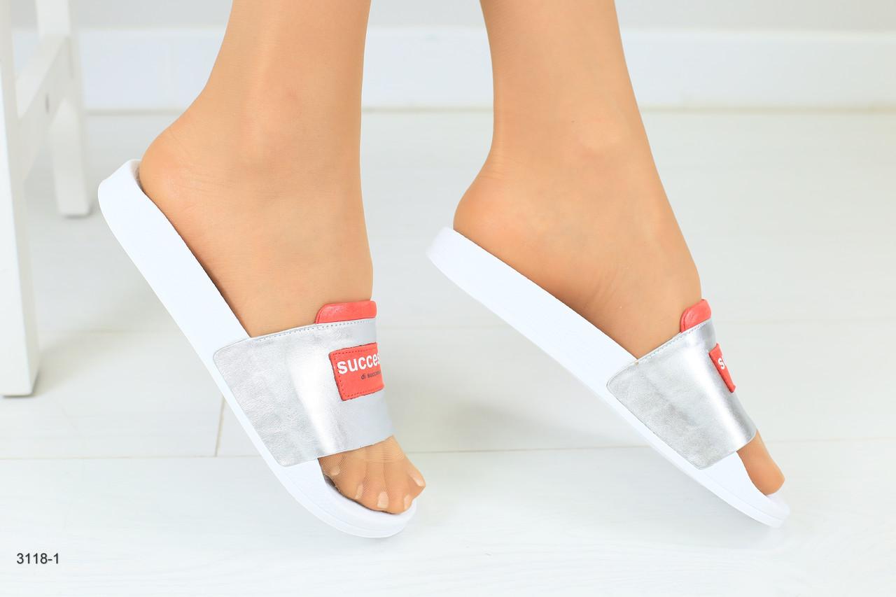 4bd939d0f991 Женские серебристые кожаные шлепанцы - Интернет-магазин обуви Vzuto.com.ua  в Чернигове