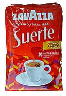 Кофе Зерновой Lavazza Suerte 1000 gram