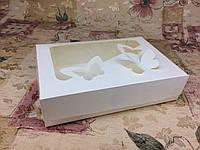 Коробка под зефир / *h=6* / 250х170х60 мм / Белая / окно-Бабочка, фото 1