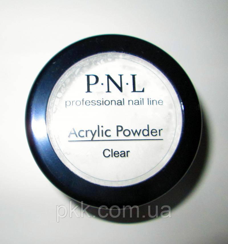 Акриловая пудра для ногтей PNL 20г