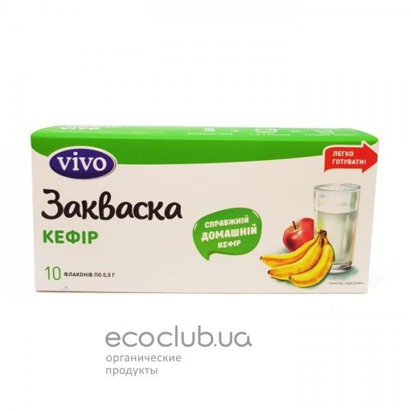 Закваска Кефир Vivo 10*0,5г