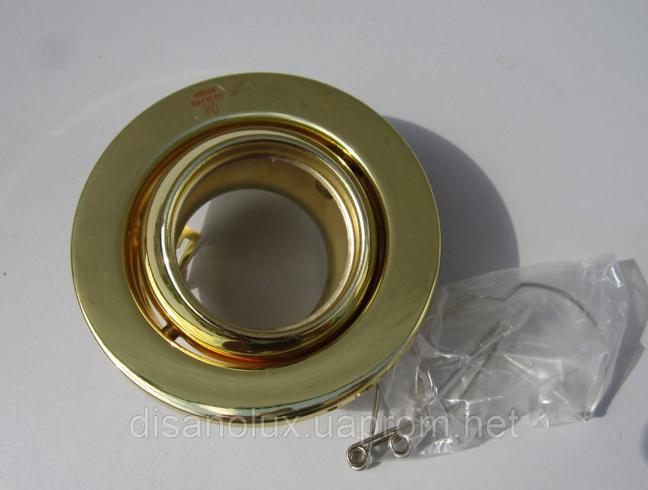 Светильник  точечный FDL -01  MR16  поворотный  Золото