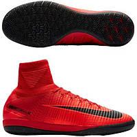 Бутсы футбольные для игры в зале муж. Nike MercurialX Proximo II DF IC (арт. 831976-616), фото 1