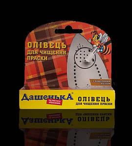 Карандаш для чистки утюгов Дашенька, 33 г