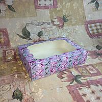 Коробка Магнолия для эклеров, зефира 250*170*60 (с окошком), фото 1