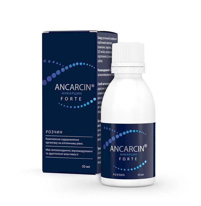 Анкарцин-раствор Forte