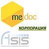 """Программа """"M.E.DOC"""" модуль Корпорация."""