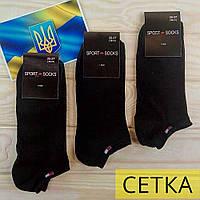 Летние мужские носки короткий сетка SPORT SOCKS  25-27р   NML-06470