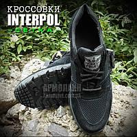 Кроссовки летние (INTERPOL) СЕТКА Black (ВИДЕО)