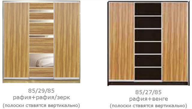 ШКАФЫ-КУПЕ с фасадами из ДСП и КОМБИНИРОВАННЫМИ фасадами (ДСП+зеркало+матовое зеркало) на 1 двери (фото 2)