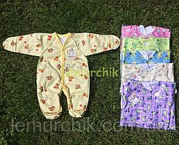 Человечек для новорожденного (хлопок 100%), желтый