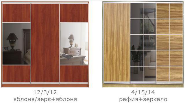 ШКАФЫ-КУПЕ с фасадами из ДСП и КОМБИНИРОВАННЫМИ фасадами (ДСП+зеркало+матовое зеркало) на 2 двери (фото 2)