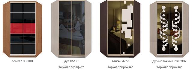 УГЛОВЫЕ ШКАФЫ-КУПЕ с ФАСАДАМИ из тонированных зеркал с РИСУНКАМИ пескоструй (двери №№ 51-78),