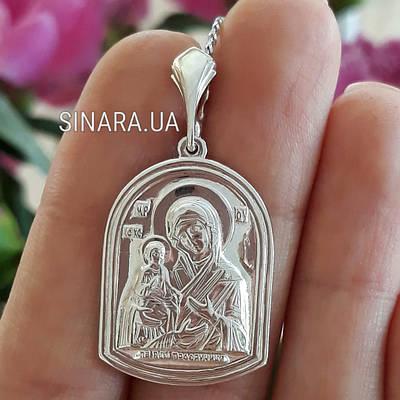 Серебряна иконка Троеручница Божья Матерь - Кулон ладанка Богородица Троеручница