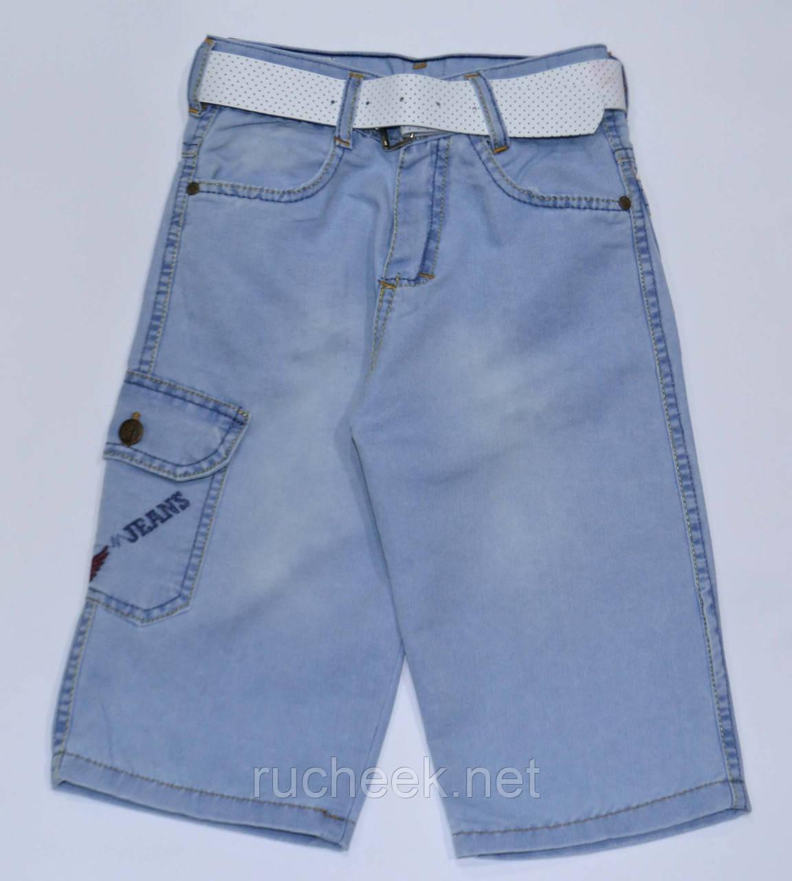 Капри шорты джинсовые на мальчика 9, 10, 11 лет, Турция