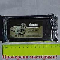 "Самозатвердевающая глина ""DARWI-CLASSIC"" 250 гр БЕЛЫЙ"