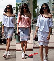 95ab6b0a8eb5 Костюм модный женский в стиле спорт шик свитшот со спущенным плечиком и  юбка с сеткой Km906