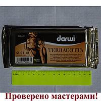 "Самозатвердевающая глина ""Darwi"" 500гр ТЕРРАКОТА"